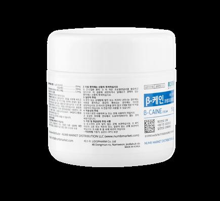 Качественный B - CAINE 11,5%, Крем - анестетик, 50g рекомендации