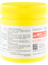 A - CAINE 10,95%, Крем - анестетик, 500g