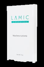 """Питательная маска """"Lamic Maschera nutriente"""" набор из 3 масок"""