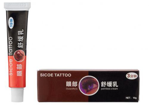 Профессиональный Sicoe tattoo, 10g купить в Харькове